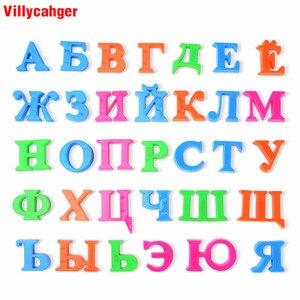 Image 1 - Juego de pegatinas magnéticas de 2CM para niños, rompecabezas con letras rusas, colores para nevera, juguete de aprendizaje, regalo educativo para niños, 33 unidades