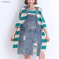 Lose Große Größe Jeans Gestreiften Hemd Kleid Sommer 2019 Mode Gefälschte Zwei Stücke Patchwork Denim Kleider Kurzarm Casual Vestido