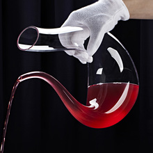 Wine Decanter Handmade