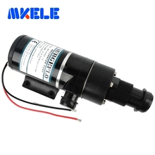 MP-4500-12 12v dc Sewage Macerator Pump 45L/min Centrifugal Water Pump bilge Sewage Pump
