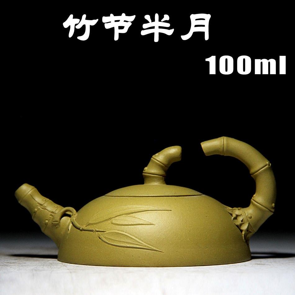 Livraison gratuite pot à thé en argile pourpre, ensemble de thé de couleur jaune bambou lune 100 ml