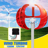 1500W 12V/24V Wind Turbine Generator + Wind Controller Lantern 5 Blades Motor Kit Vertical Axis For Home Hybrid Streetlight Use