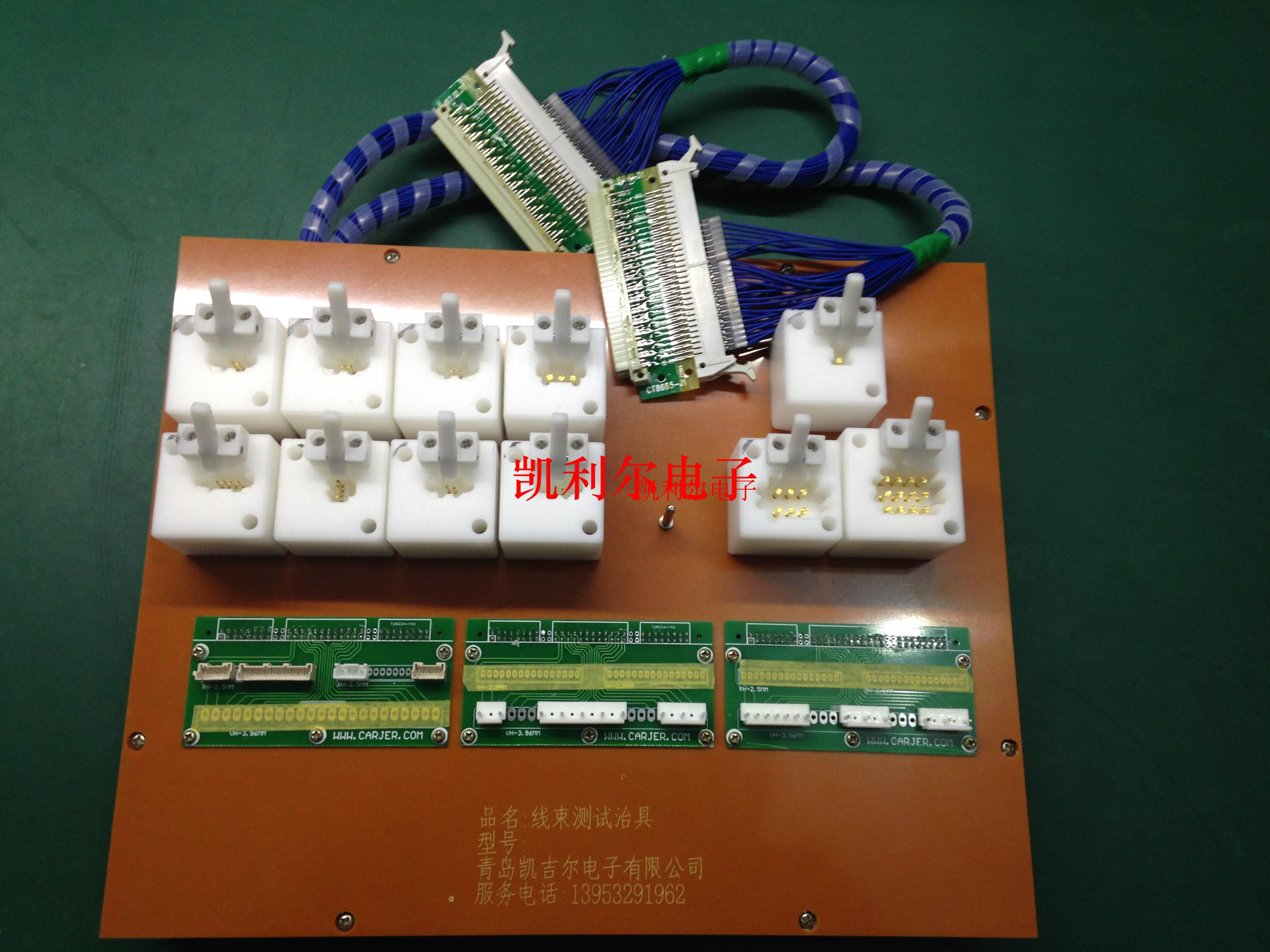 Wire harness adapter test vehicle tooling fixture can rapidly ...