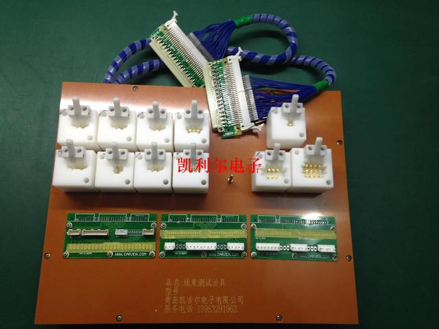 wire harness adapter test vehicle tooling fixture can rapidly improve  testing efficiency