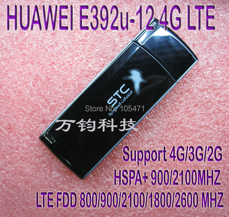 HUAWEI E392 4G usb dongle 100M  data card   Unlocked 4G  MODEM  Free Shipping huawei k5005 4g lte wireless modem 100mbps unlocked 4g dongle