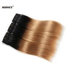 Прямые волосы Yaki бразильское наращивание волос двухтонный Омбре 1B/27 черный светлые волосы 3 Связки человеческие волосы плетение пучки волос 100 г/шт