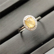 Natural Gold Rutilated Quartz Adjustable Ring 8x8mm Oval Shape 925 Sterling Silver Woman Man Anniversary AAAAA Rings Jewelry