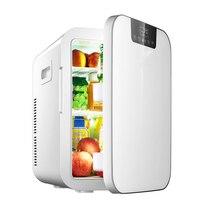 20L мини холодильник автомобильный холодильник портативный охладитель холодильник для кемпинга однодверный домашний холодильник для авто
