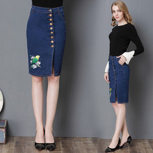 2017 autumn and winter new large size women's embroidery denim skirts buckle sexy split fork hip skirts 2232-1