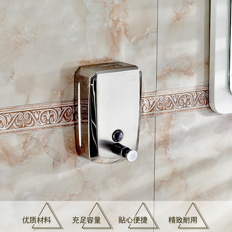 Stainless steel soap dispenser hotel bathroom hand sanitizer box wall type red antique bronze