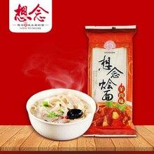 Баранина тушеная соус пряный суп вкусный лапша лапши закуски вкус широкий