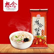 236g Yummy Stewed Noodles with Mutton Flavor Sauce Bags Spicy 12mm Wide Dry Noodle China Snacks Soup Food Brand Christmas Gift