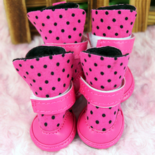 Dog Boots Winter Foot Sleeve Pet Shoes Middle Small Flannelet Breathable Spring Autumn Slip Rubber