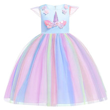 2019-Girls-Rainbow-Unicorn-Applique-Dress-Wedding-Party-For-Kids-Ball-Gown-Cosplay-Vestidos-Children-Fancy.jpg_640x640