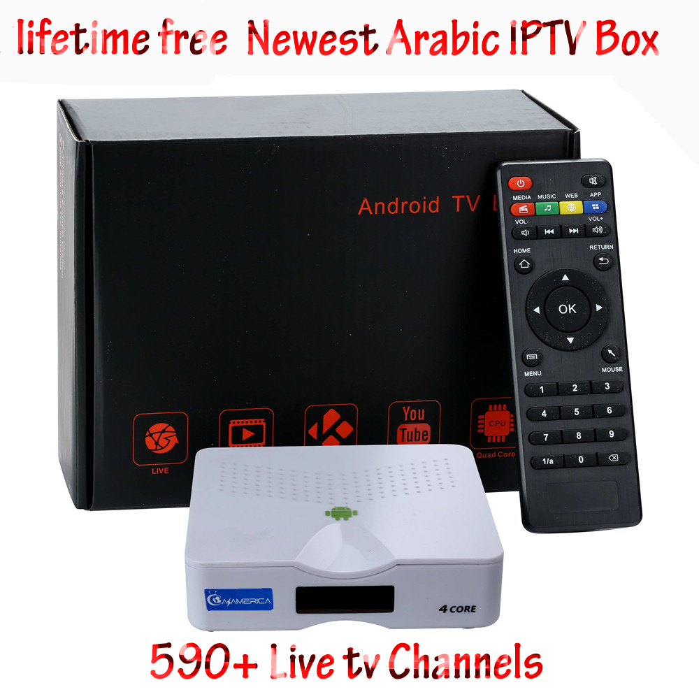 Image Result For Iptv Arabic Channels