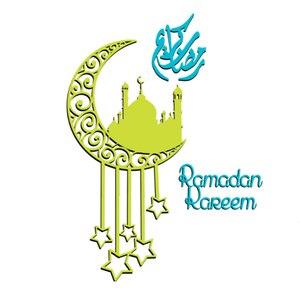 Image 5 - Matrices de découpe en métal islamiques pour Ramadan Eid Mubarak, pochoirs pour cartes de Scrapbooking, décor en relief, cadeau dartisanat pour bricolage