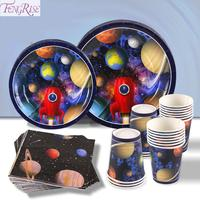 96PCS UFO Solar System Outer Space Happy Birthday Tableware Decorations Kids Disposable Paper Plates Cups Napkins Baby Shower