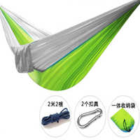 Color 1 People Portable Parachute Hammock Camping Survival Garden Flyknit Hunting Leisure Hamac Travel Double Person