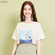 TA10491C Loose Sleeve Girls