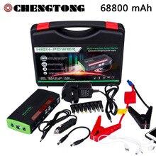 68800mAh Car Jump Starter Power Bank Emergency Battery Charger for Pertol Diesel Car with EU/AU/US/UK Plug LED Light CS004a