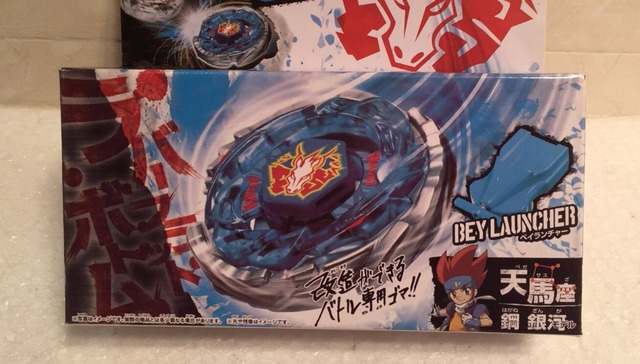 US $8 93 6% OFF Genuine Tomy Beyblade BB28 Storm Pegasis Pegasus BB47 EARTH  EAGLE AQUILA BB80 Gravity Perseus Metal Fusion Battle Top Starter-in