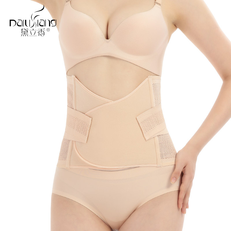 Women's Mesh-reinforced Body-shaping Belt With Postpartum Waist-tied Breathable Abdominal Band  T0705