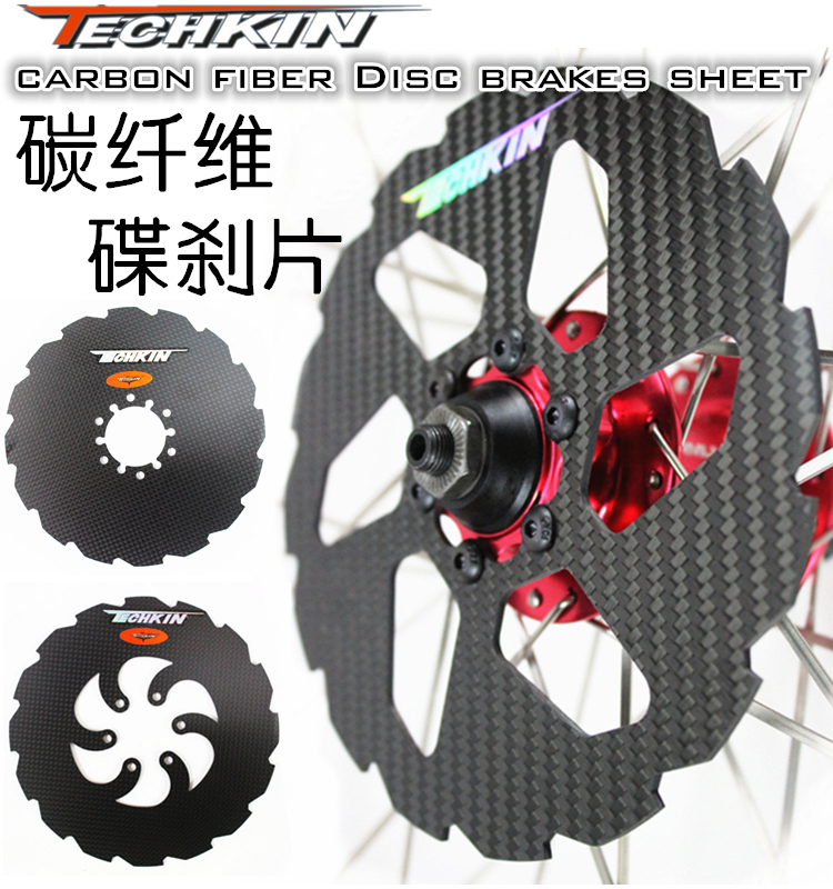 3131929319 The factory production 10954 carbon fiber bicycle brake disc compatible  with 44 48 on double
