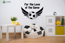 Cool Sports Football Pattern Wall Decal Soccer Vinyl Quotes For The Love Of Game Stickers Kids Room Boy Decor SY228