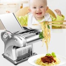 Электрический пресс для лапши, электрическая машина для изготовления лапши, машина для приготовления макарон, машина для резки лапши, ролик для теста для домашнего использования