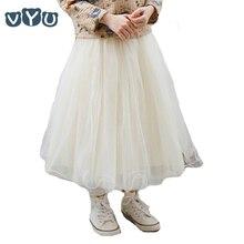 VYU New Arrival Children's Clothing Child Princess Little Girls Casual Tutu Puff Mid-Calf Long Kids Skirt Age 2-10, Beige/ Grey