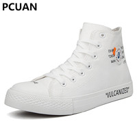 2018 autumn students high to help the trend of casual canvas shoes youth board shoes tide men's shoes breathable student shoes
