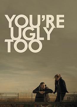 《你也不美丽》2015年爱尔兰喜剧电影在线观看