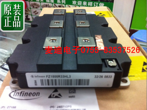 .FZ1500R33HL3 FZ1500R33HE3 new in original packaging in stock
