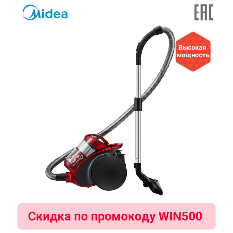 Vacuum Cleaner Midea VCM38M1 bagless canister with 1800W power and large suction power vacuum suction magic abs hair hairdryer storage rack