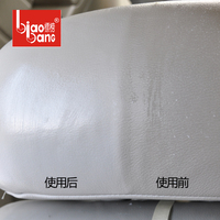 1Pcs Auto Care High Quality Leather Care Agent Car Leather And Furniture Leather Protection Clean And