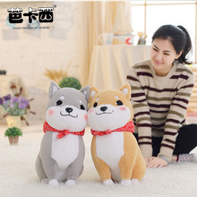50cm Cute Plush Dog Toy Shiba Inu Dog Stuffed Soft Animal Doll Wear Scarf Smile Dog Pillow Kids Toys Birthday Gift