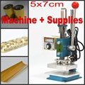 Hot foil stamping machine leather deboss machine 2 in 1 (7x5cm) 110V+ Customized stamp mold + Foil + adhesive tape kits