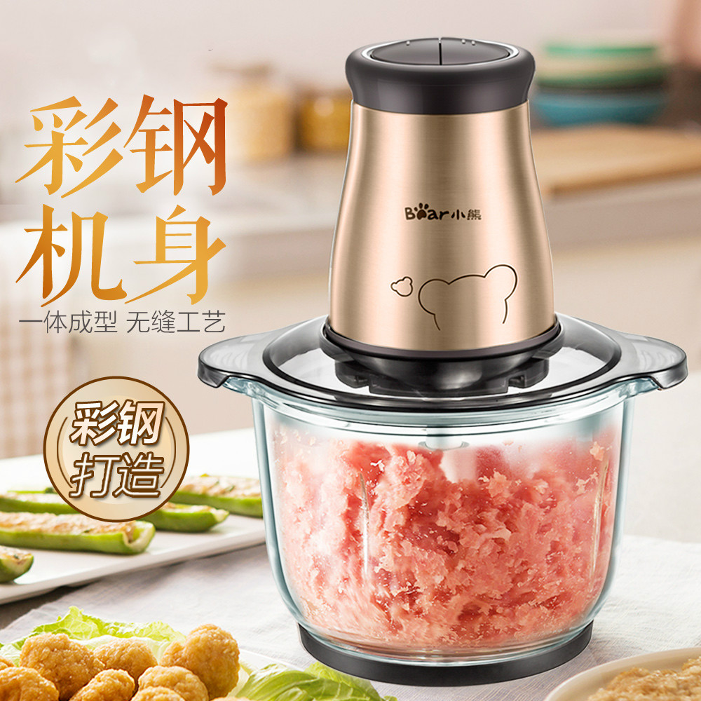 Bear Portable Electric Meat Grinders 2L 300W 2 Gears Rose Golden Stainless Steel Glass Benders Mixers Meat Cutter Copper Engine bear portable electric meat grinders 2l 300w 2 gears glass mini blenders 4 blades copper engine meat cutter kitchen appliances