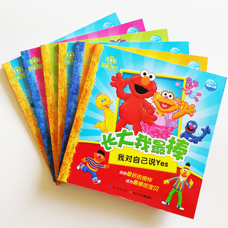 6Pcs/set I'm The Best  Sesame Street Early Education Picture Books For Preschool Kids Chinese Version Story Books For Children