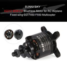 Hot! SUNNYSKY X2212 980KV II 2-4S Brushless Motor Short Shaft for RC 400-800g Fixed-wing Quad-Hexa Copter Multicopter DJIF450 стоимость