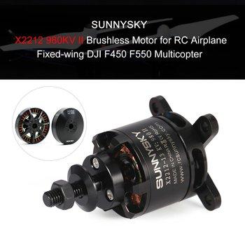 цена на Hot! SUNNYSKY X2212 980KV II 2-4S Brushless Motor Short Shaft for RC 400-800g Fixed-wing Quad-Hexa Copter Multicopter DJIF450