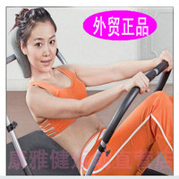 Ab roller Multifunctional Abdominal Wheel Domestic Thin Waist Abdominal Wheel Sit Up Exercise Fitness Equipment
