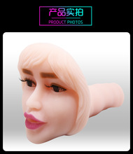 The delicate face is shaking lover Baile oral suction clip realistic energy-saving,oral sex male Masturbation,sex doll