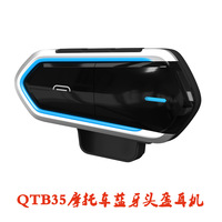 Mobile phone Helmet bluetooth headset wireless bluetooth earphone For ski racing motorcycle helmet noise canceling headphone