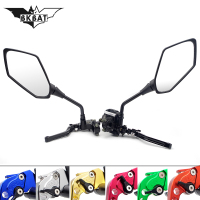 Motorcycle brake pump Clutch Lever mirrors for honda cb1000r suzuki rmz ktm exc 2018 suzuki gs500 yamaha tmax 500 bmw r1100rt