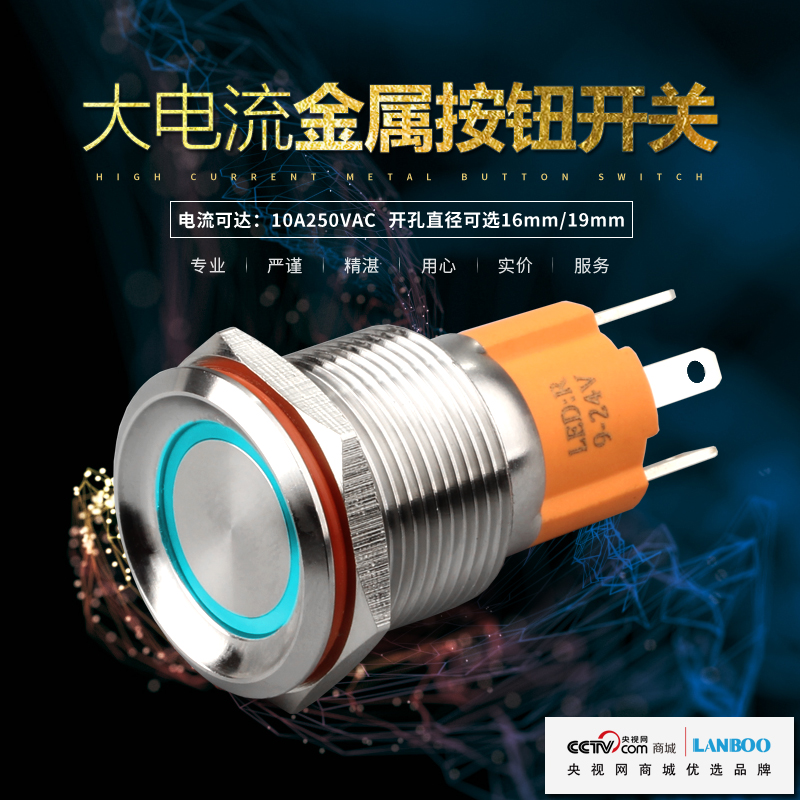 19MM metal button switch, self lock button, self compound button, stainless steel case, 10A high current 1pcs 22mm 25mm size self locking self healing stainless steel metal button switch waterproof c type 15a high power current