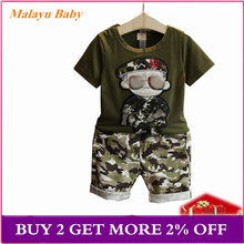 цена на Summer Children Boy Clothes 2017 new Sets Kids 2pcs Short Sleeves T-Shirt Toddler Suits Camouflage Shorts Child Clothing Suits