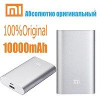 100% Original Xiaomi Power Bank 10000mAh xiaomi 10000 External Battery Pack Portable Charger Mobile Powerbank for Phone 2.1A