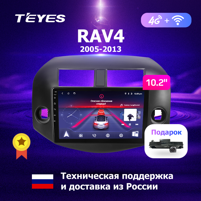 TEYES CC Android car dvd gps player For multimedia Toyota RAV4 2005-13 car dvd navigation radio video audio car player no 2 din