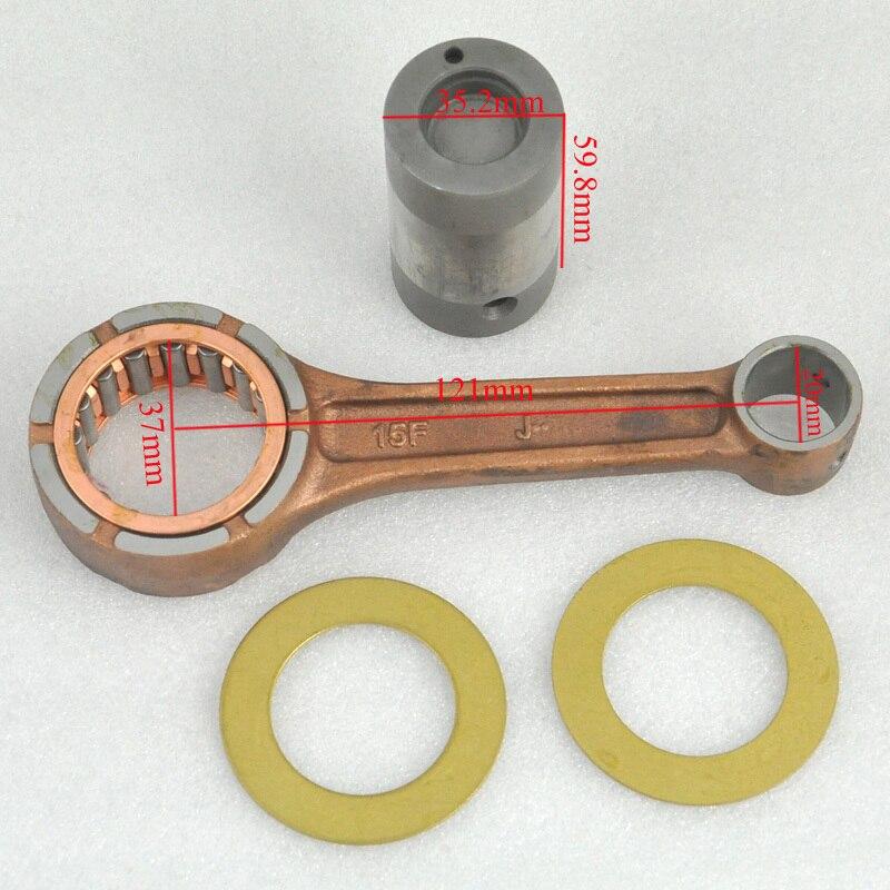 ФОТО Motorcycle Connecting Rod Kit For Suzuki Burgman Skywave AN400 15F AN 400 NEW